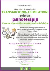 napredni-nivo-transakciono-asimilativni-pristup